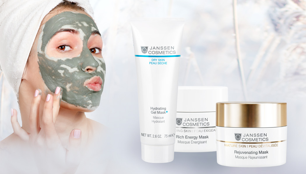 All about Janssen cosmetics: why you should buy these miracle products 46